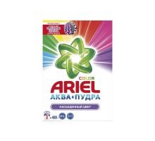 Стиральный порошок Ariel Color, для цветного белья, автомат, 450 грамм