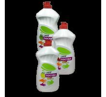 Средство для мытья посуды DISETA, лимон, 500 мл