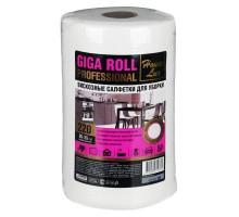 Салфетки-полотенца GIGA ROLL вискозные, 25x20см, универсальные, 220шт/в рул, House Lux
