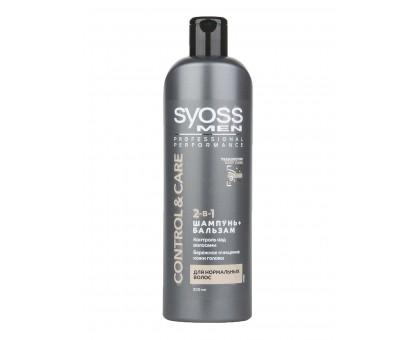 Шампунь и бальзам для волос SYOSS Men Control&Care 2в1, для мужчин, 500 мл