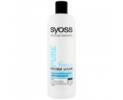 Бальзам для волос Syoss Pure Bounce, для тонких волос, 500мл