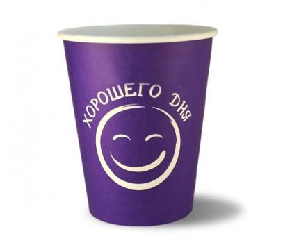 Стакан бумажный, 250 мл, Хорошего дня, фиолетовый, 50 штук/уп