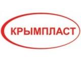 Продукция компании Крымпласт