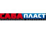 САБА-ПЛАСТ: фасовочные пакеты и пакеты для мусора