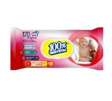 Влажные салфетки 100% Чистоты, для детей, 120 штук