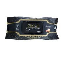 Влажные салфетки CLEAVA OUD, 120 штук в упаковке