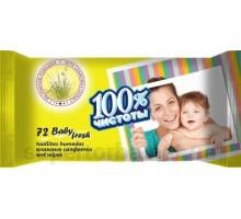 Влажные салфетки 100% Чистоты, для детей, 72шт/уп