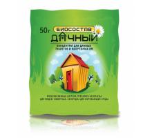 Биосостав для дачных септиков и туалетов Дачный, 50 грамм