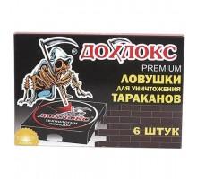 Ловушки для уничтожения тараканов «Дохлокс» Премиум, 6 штук/уп