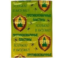 Пластины от комаров MIGAN SUPER, без запаха, 9 шт/уп