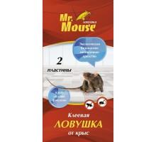 Клеевая ловушка от крыс и мышей Mr.Mouse, 2 пластины