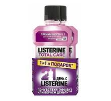 Listerine Expert Ополаскиватель для полости рта Total Care, 250мл, 1 в подарок